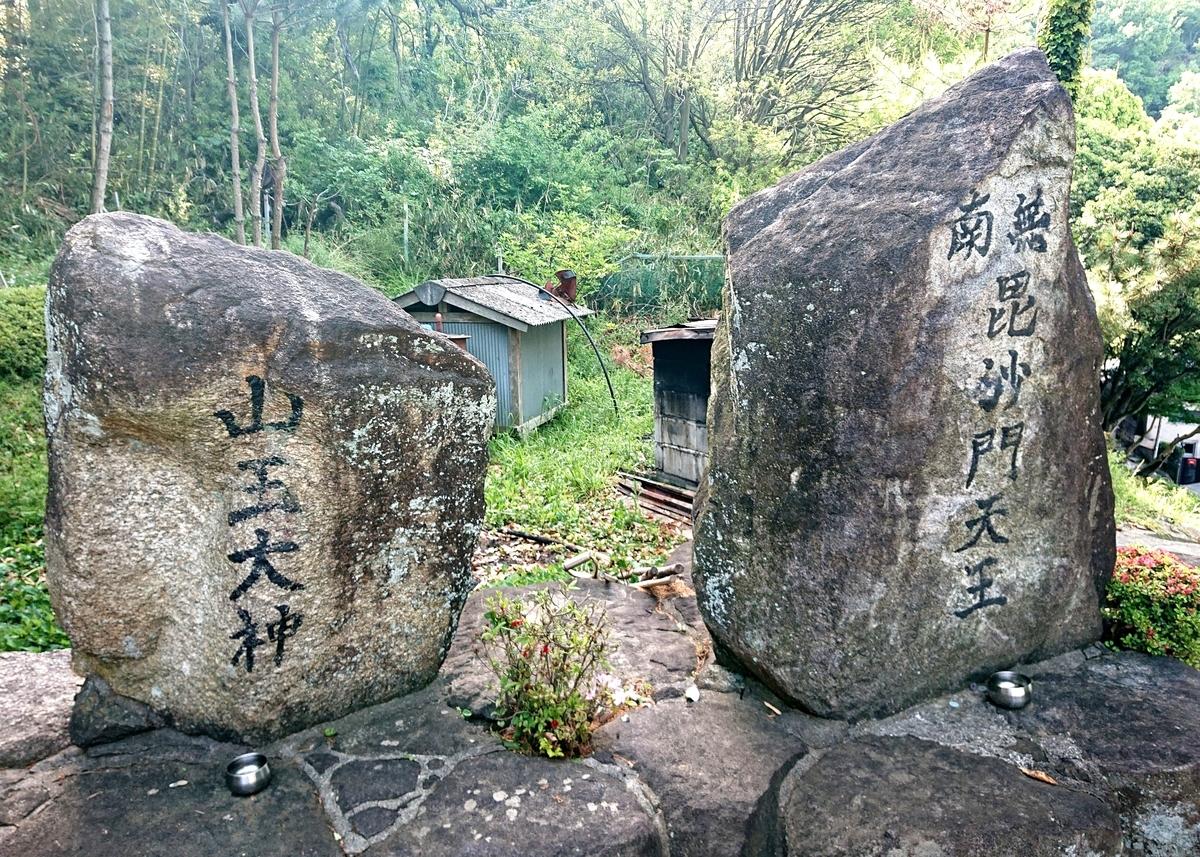 f:id:Kaimotu_Hatuji:20210515191709j:plain