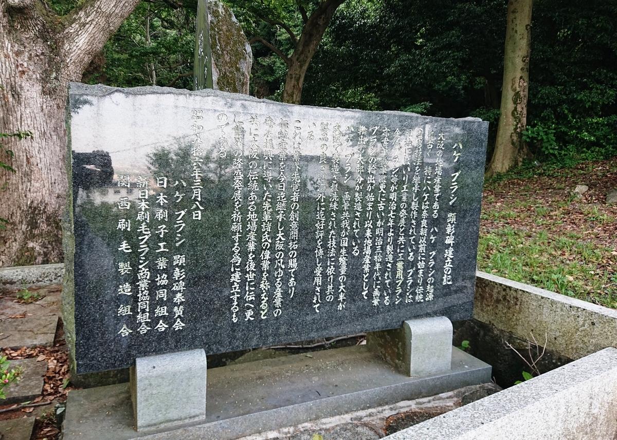 f:id:Kaimotu_Hatuji:20210516100319j:plain