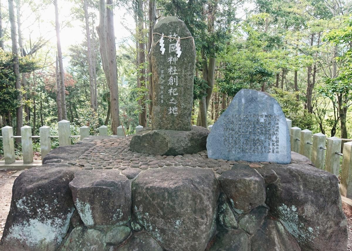 f:id:Kaimotu_Hatuji:20210516174433j:plain