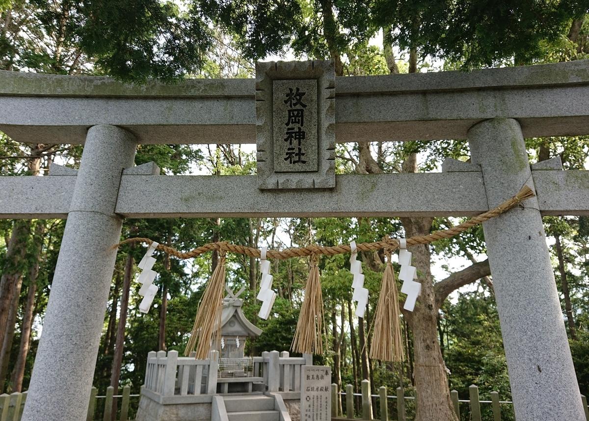 f:id:Kaimotu_Hatuji:20210516174631j:plain