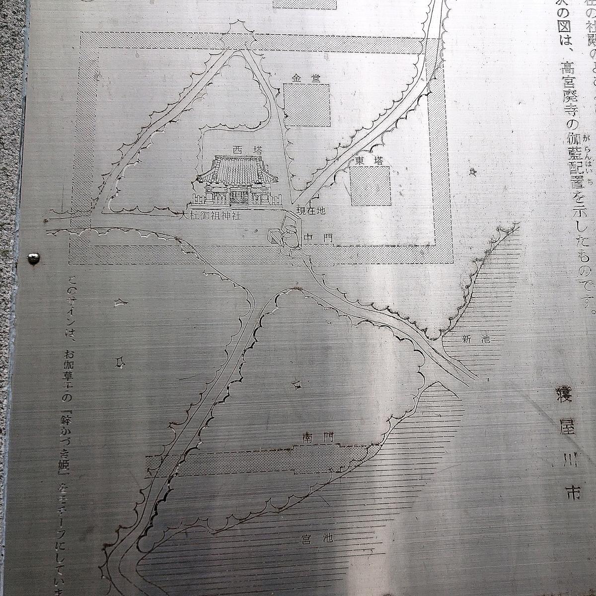 f:id:Kaimotu_Hatuji:20210522094644j:plain