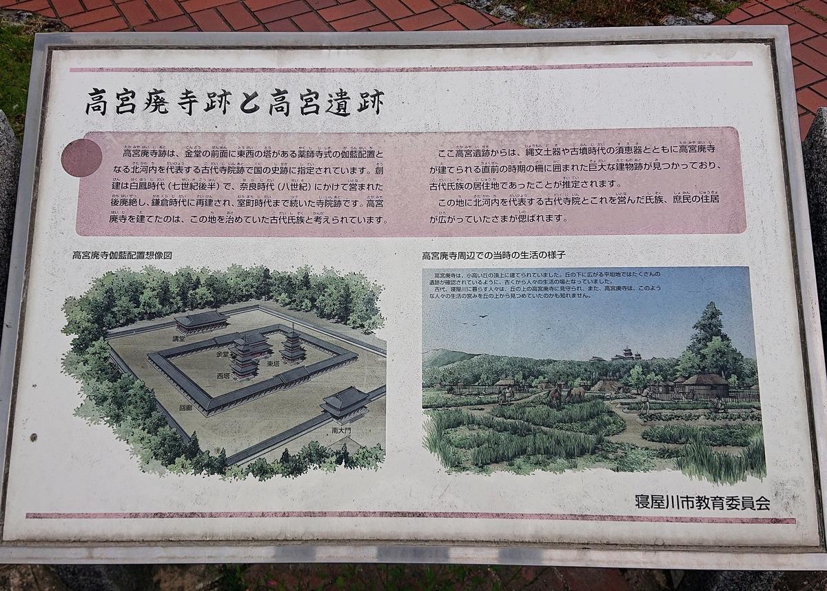 f:id:Kaimotu_Hatuji:20210522094751j:plain