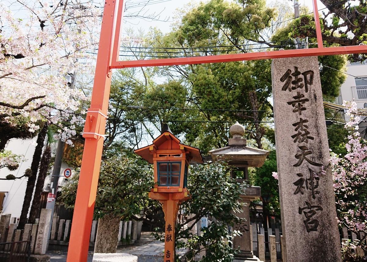 f:id:Kaimotu_Hatuji:20210526105051j:plain