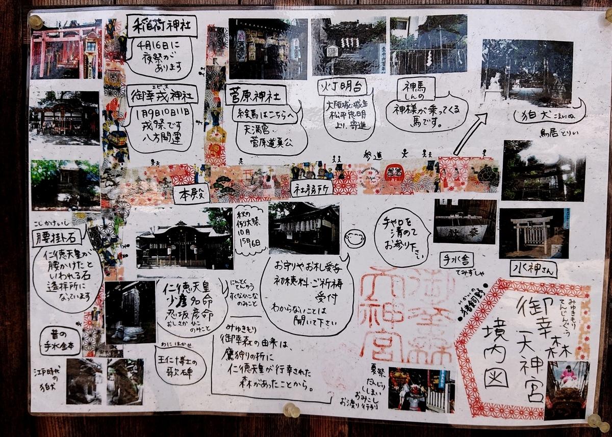 f:id:Kaimotu_Hatuji:20210526105305j:plain