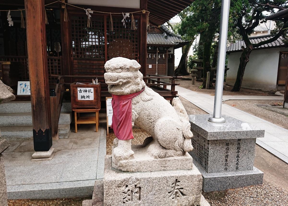 f:id:Kaimotu_Hatuji:20210528142759j:plain