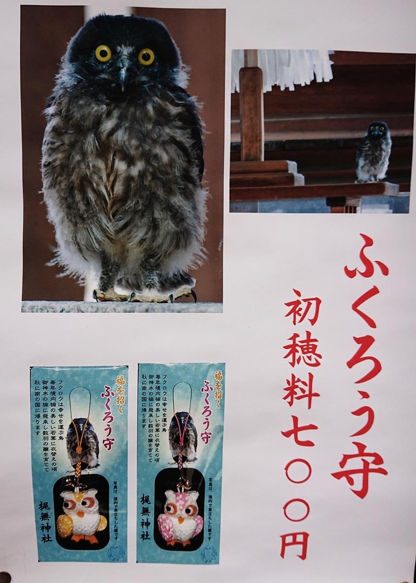 f:id:Kaimotu_Hatuji:20210528143107j:plain