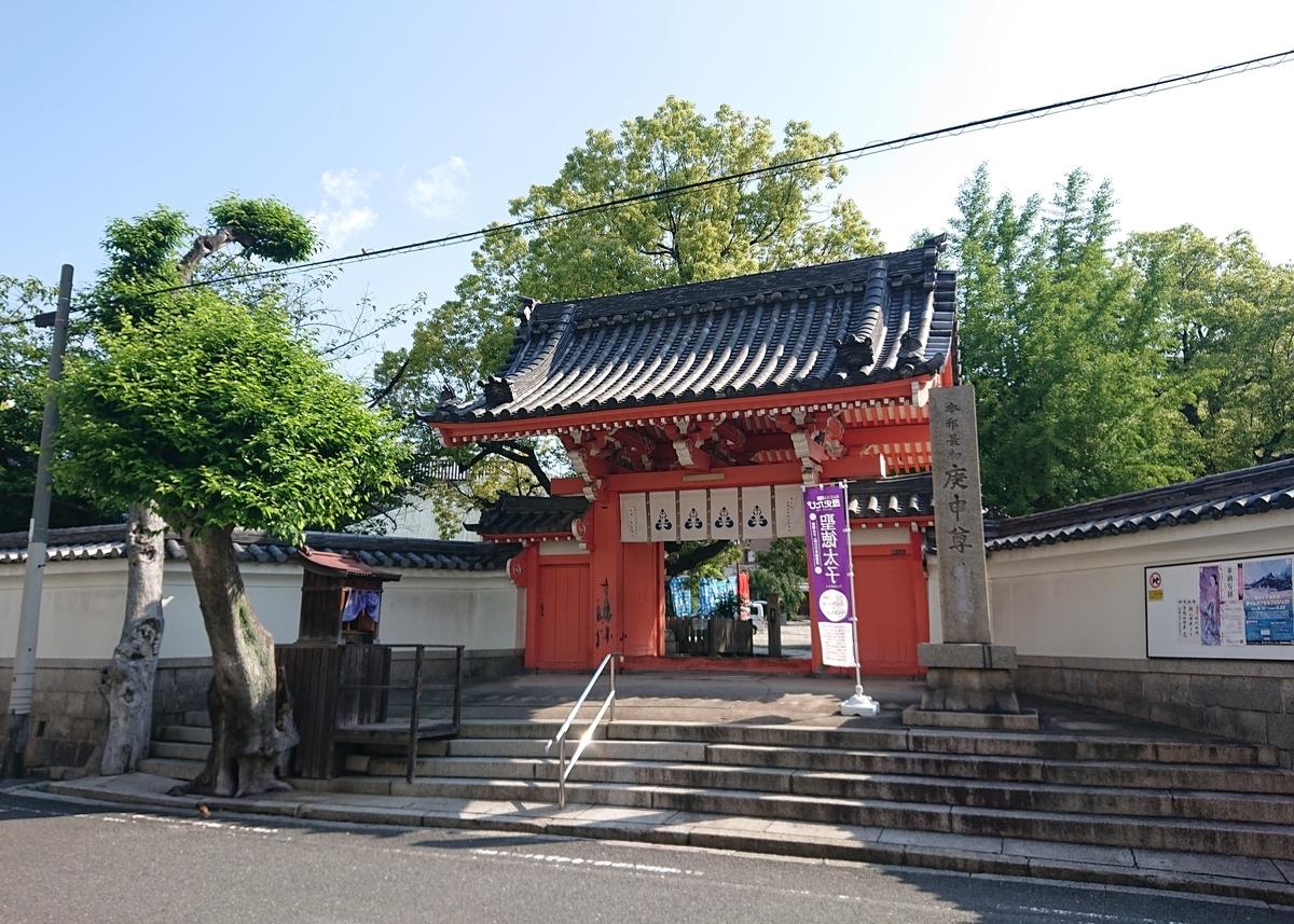 f:id:Kaimotu_Hatuji:20210529110213j:plain