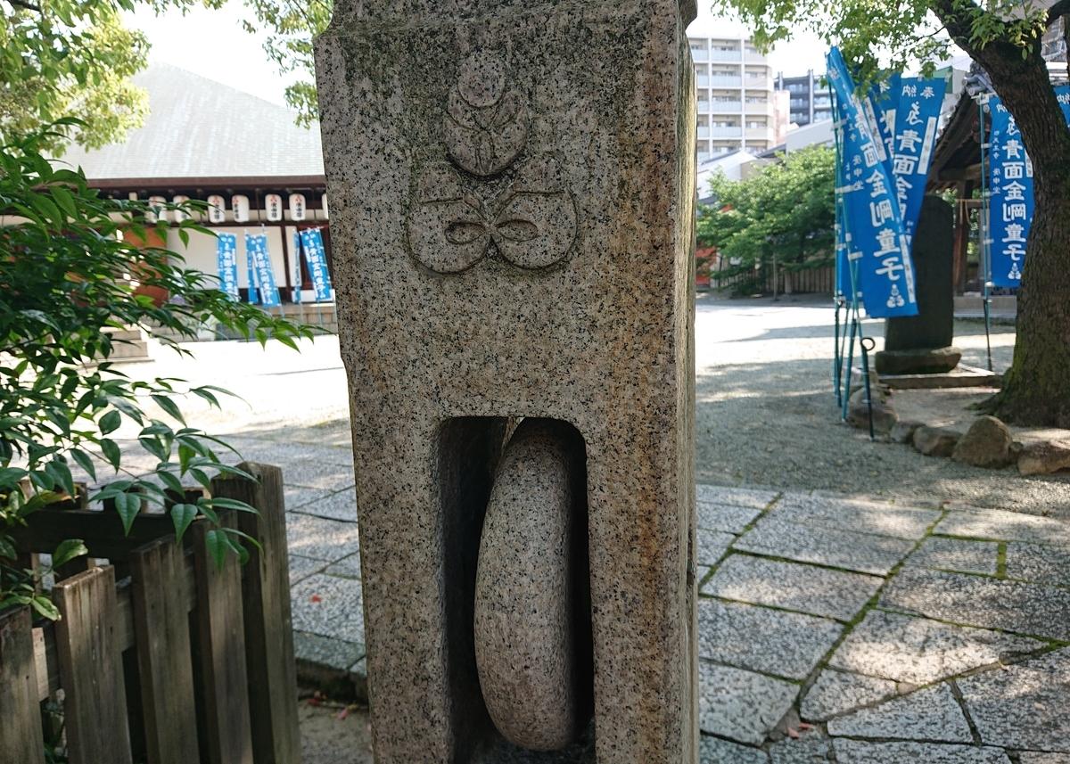f:id:Kaimotu_Hatuji:20210529110253j:plain