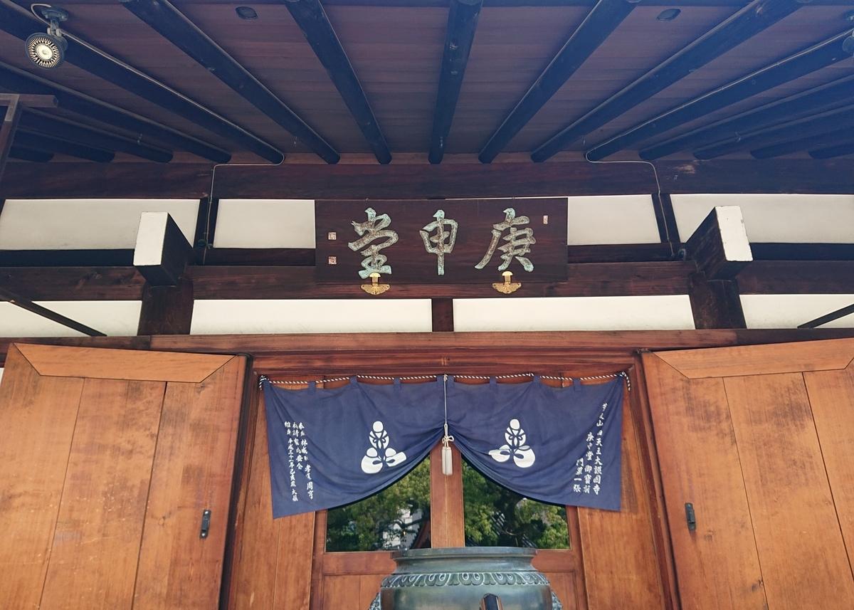 f:id:Kaimotu_Hatuji:20210529110332j:plain