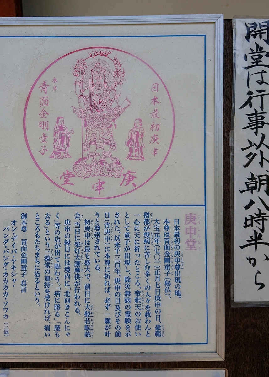 f:id:Kaimotu_Hatuji:20210529110352j:plain