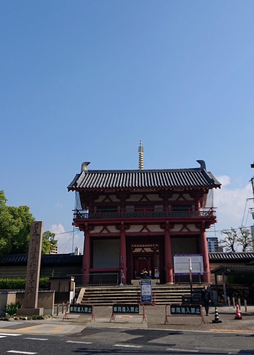 f:id:Kaimotu_Hatuji:20210529112658j:plain