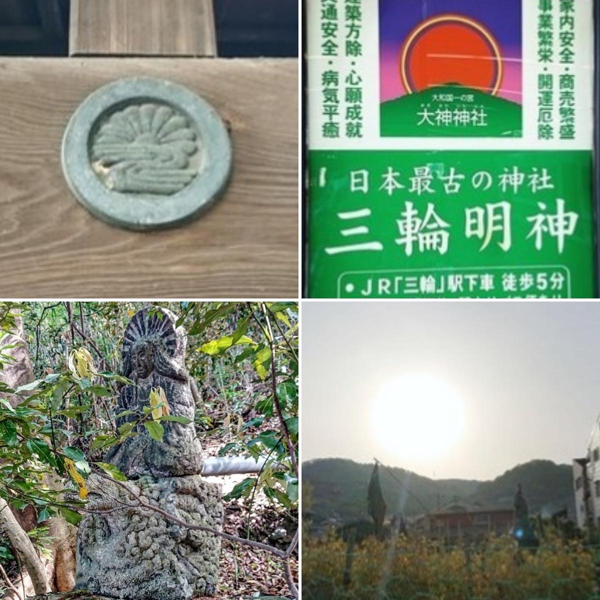 f:id:Kaimotu_Hatuji:20210531105655j:plain