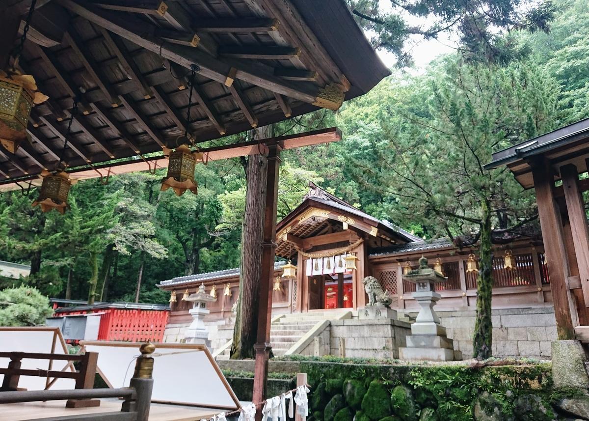 f:id:Kaimotu_Hatuji:20210601114030j:plain
