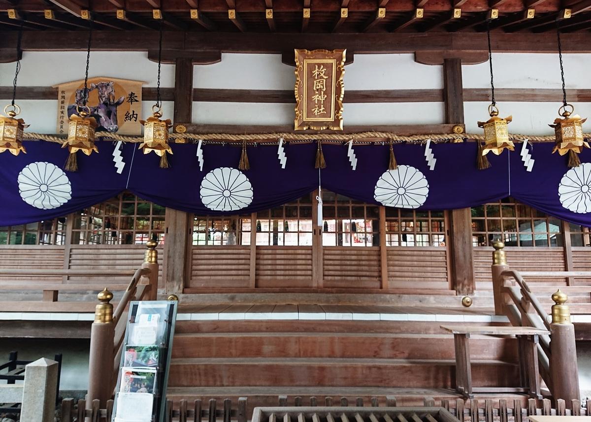 f:id:Kaimotu_Hatuji:20210601114140j:plain
