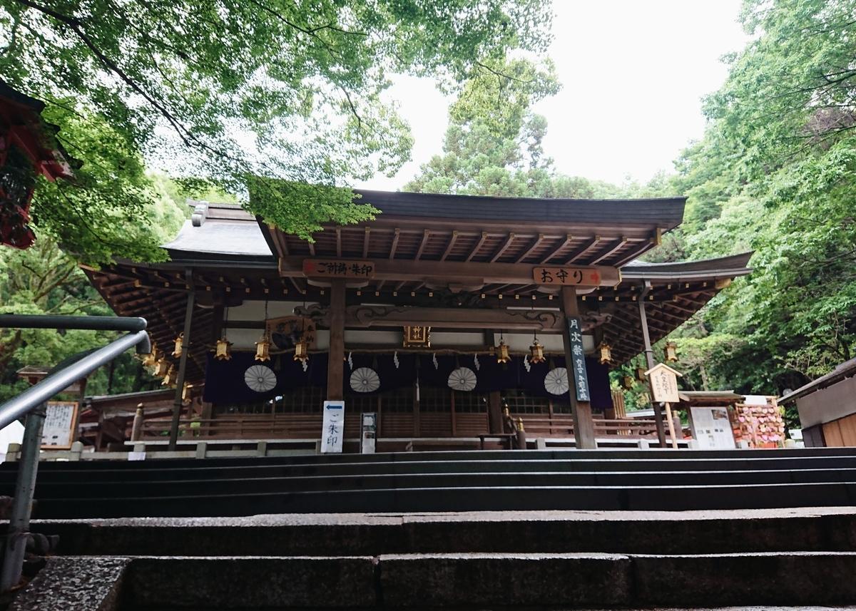 f:id:Kaimotu_Hatuji:20210601114209j:plain