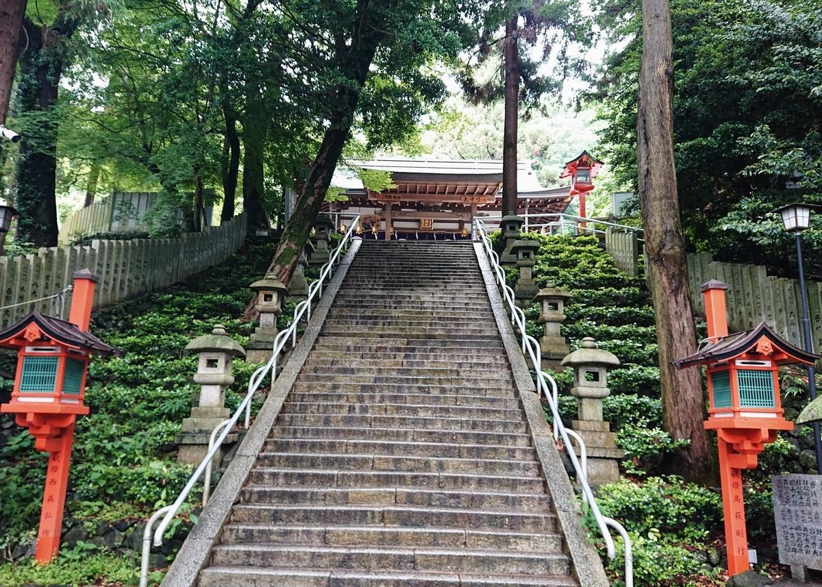f:id:Kaimotu_Hatuji:20210601114248j:plain