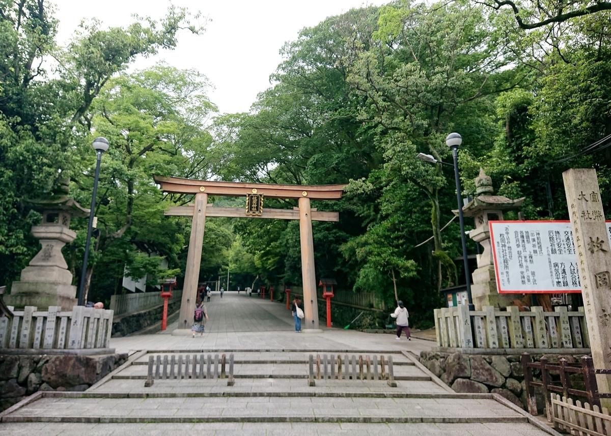 f:id:Kaimotu_Hatuji:20210601114756j:plain