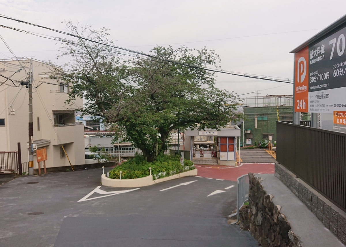f:id:Kaimotu_Hatuji:20210605152232j:plain