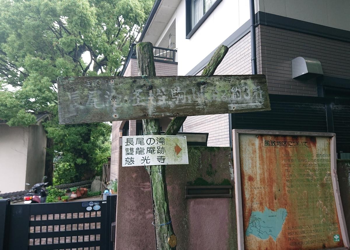 f:id:Kaimotu_Hatuji:20210605154430j:plain
