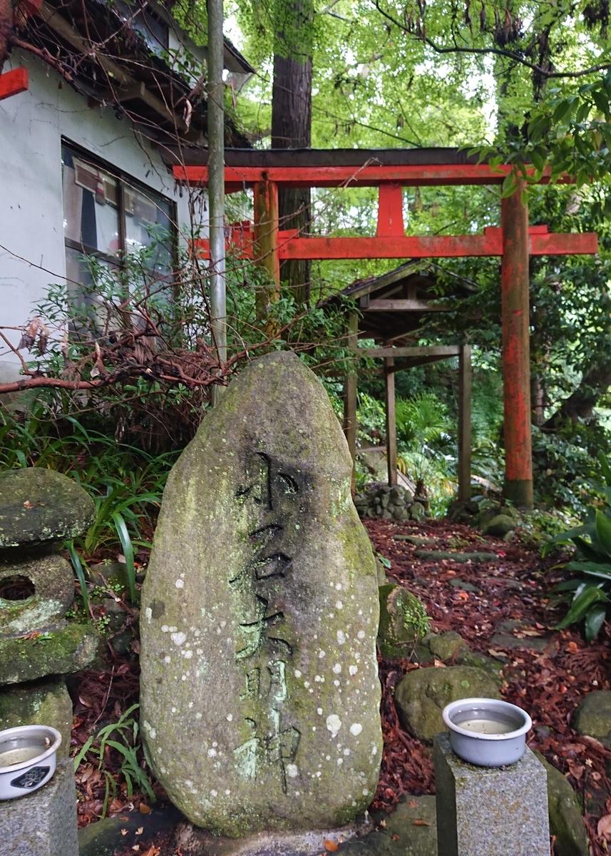 f:id:Kaimotu_Hatuji:20210606125657j:plain