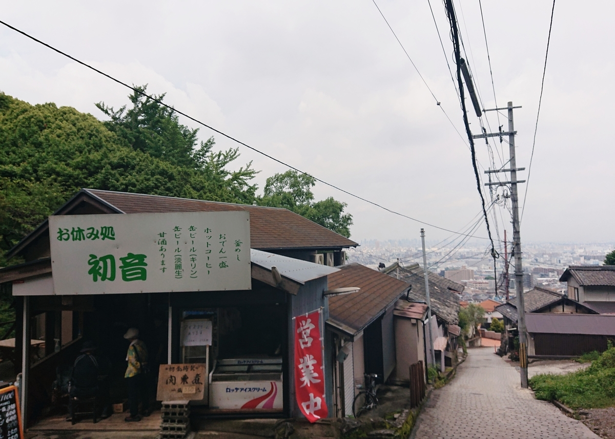 f:id:Kaimotu_Hatuji:20210607172112j:plain
