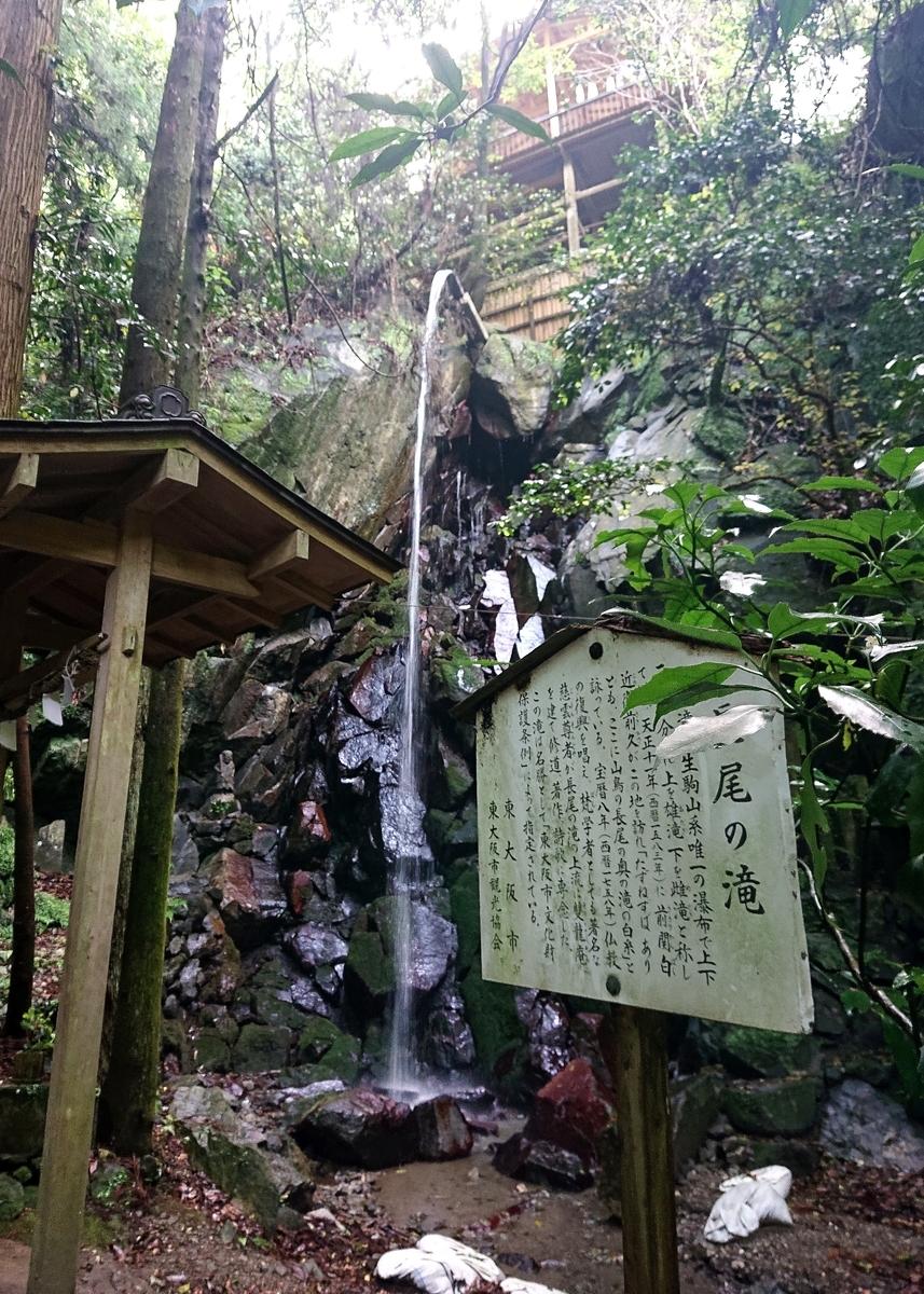 f:id:Kaimotu_Hatuji:20210608134050j:plain