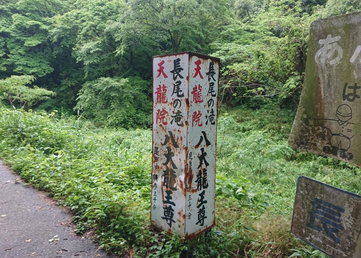 f:id:Kaimotu_Hatuji:20210608134646j:plain