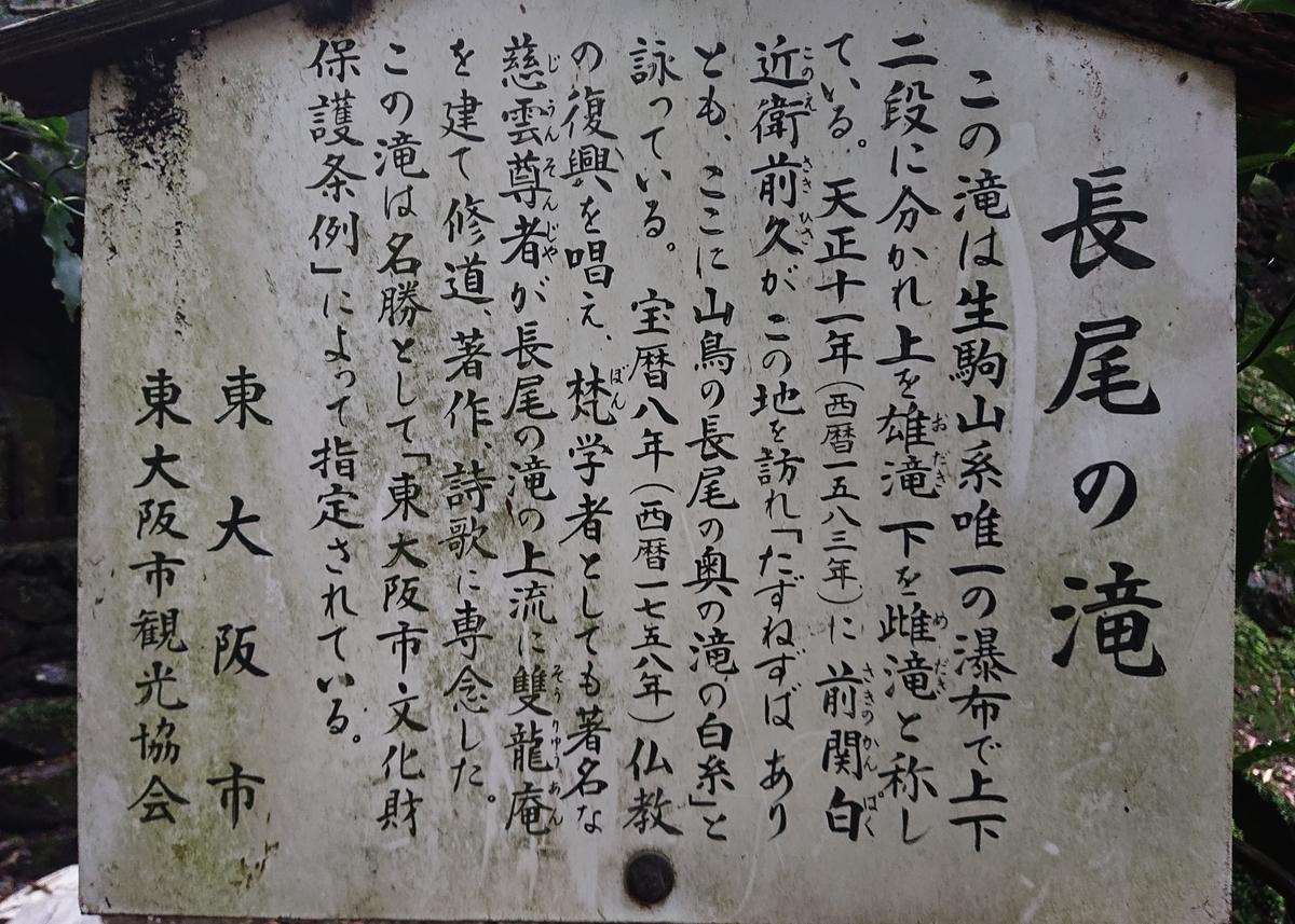 f:id:Kaimotu_Hatuji:20210609074306j:plain