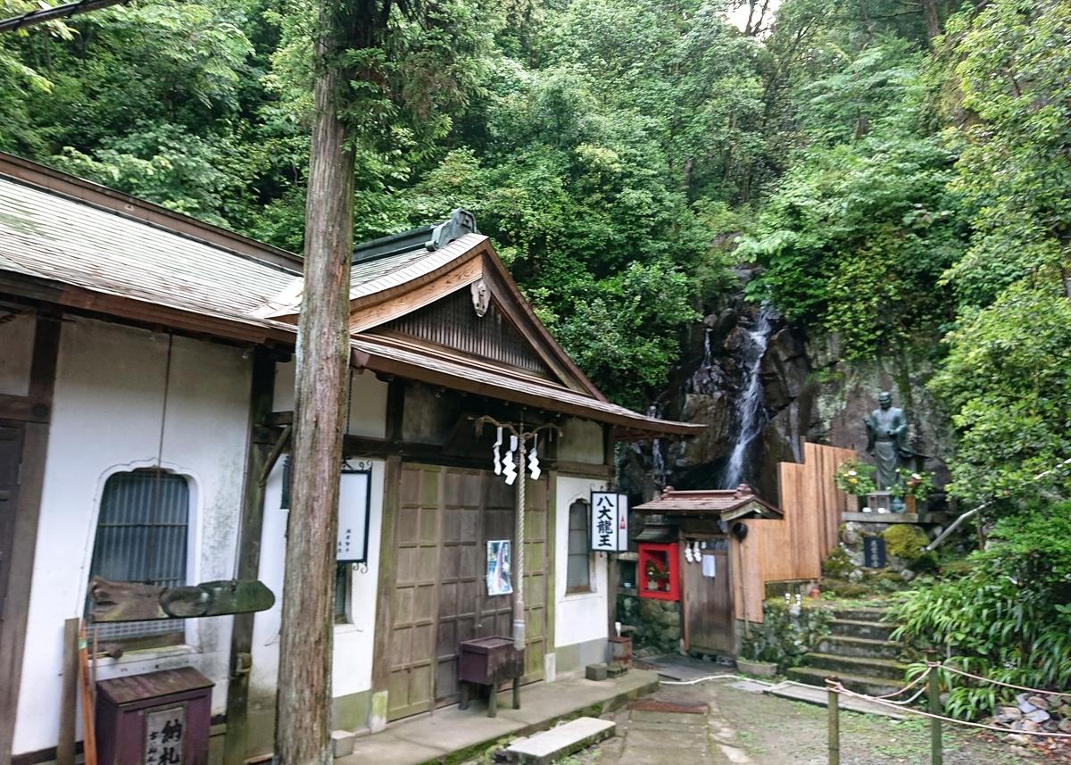 f:id:Kaimotu_Hatuji:20210609124027j:plain