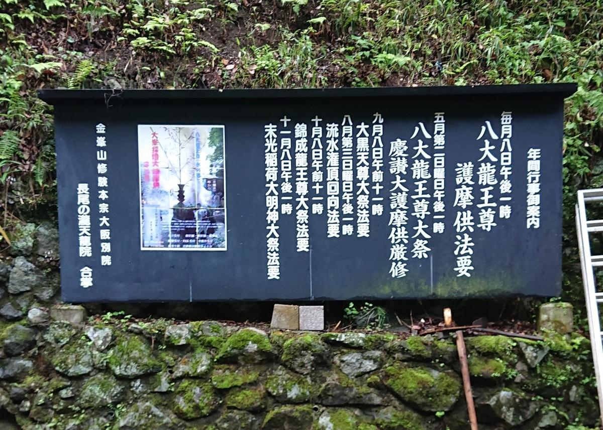f:id:Kaimotu_Hatuji:20210609124051j:plain