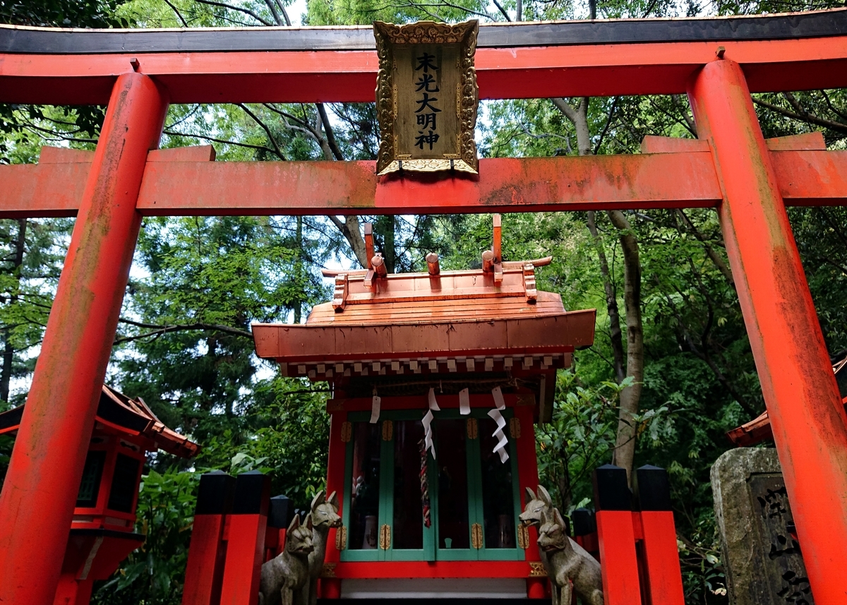 f:id:Kaimotu_Hatuji:20210609124128j:plain