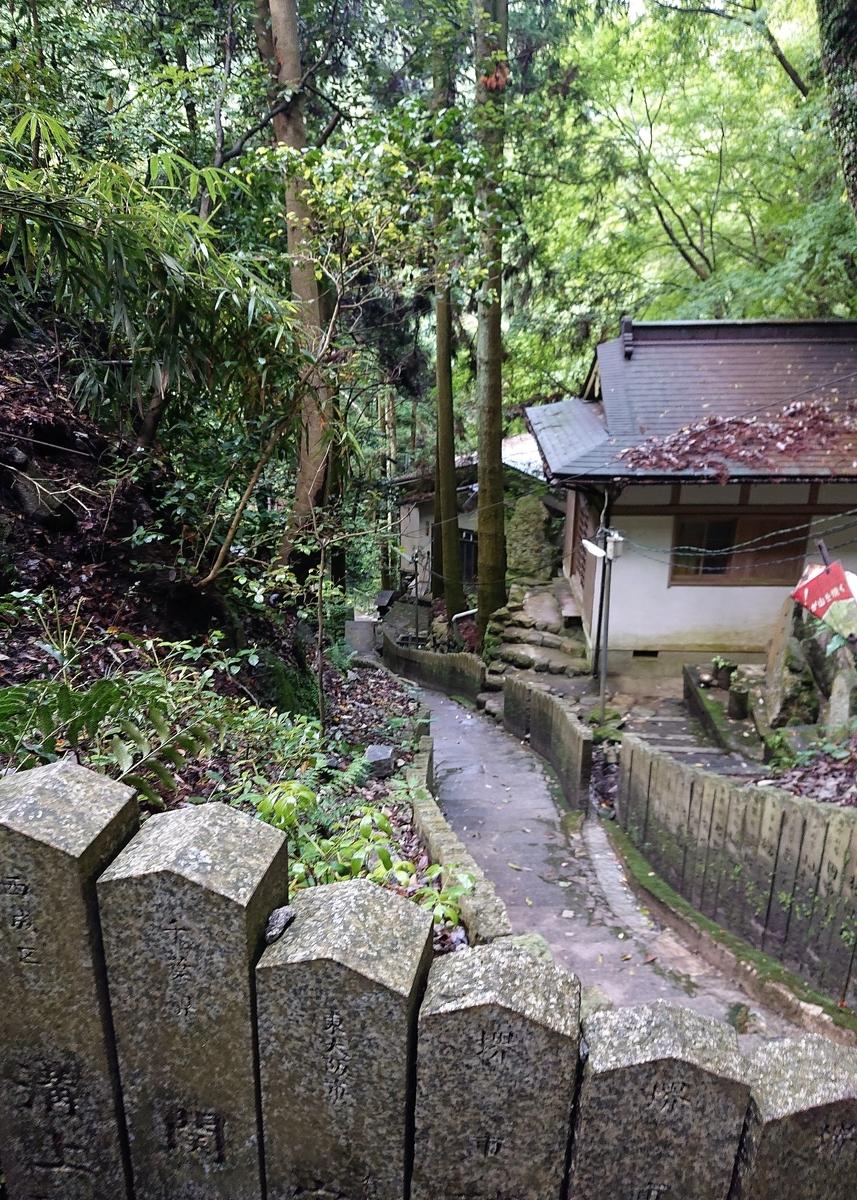 f:id:Kaimotu_Hatuji:20210609124240j:plain