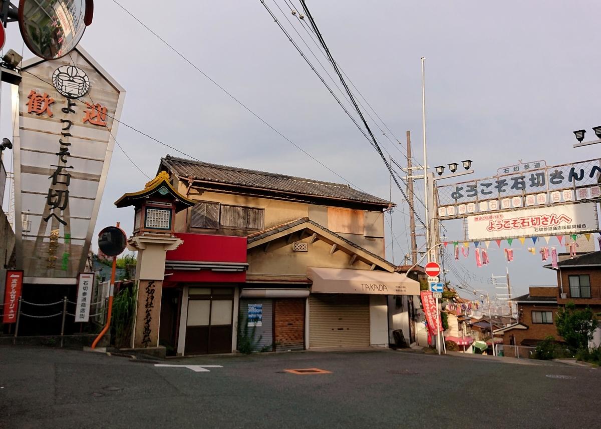 f:id:Kaimotu_Hatuji:20210611114423j:plain