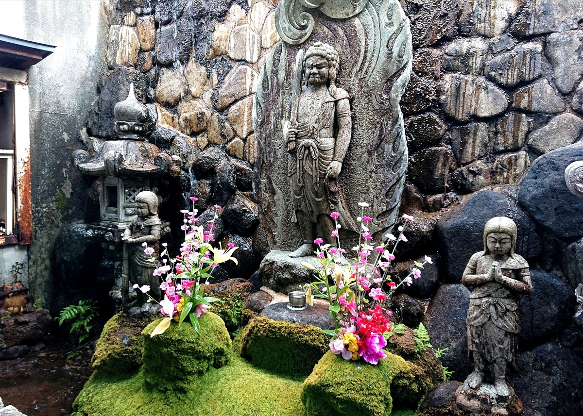 f:id:Kaimotu_Hatuji:20210611114612j:plain