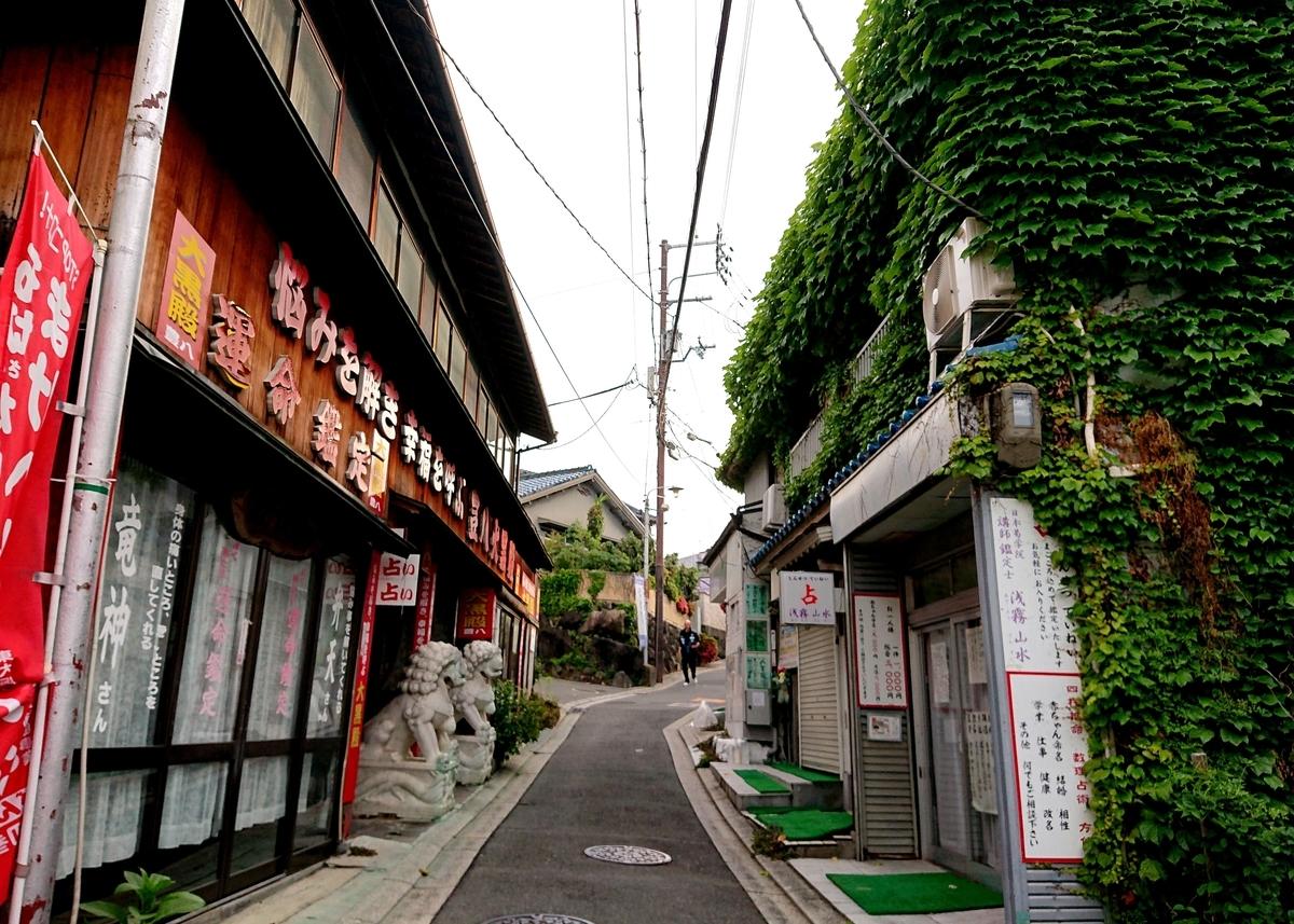 f:id:Kaimotu_Hatuji:20210611114653j:plain