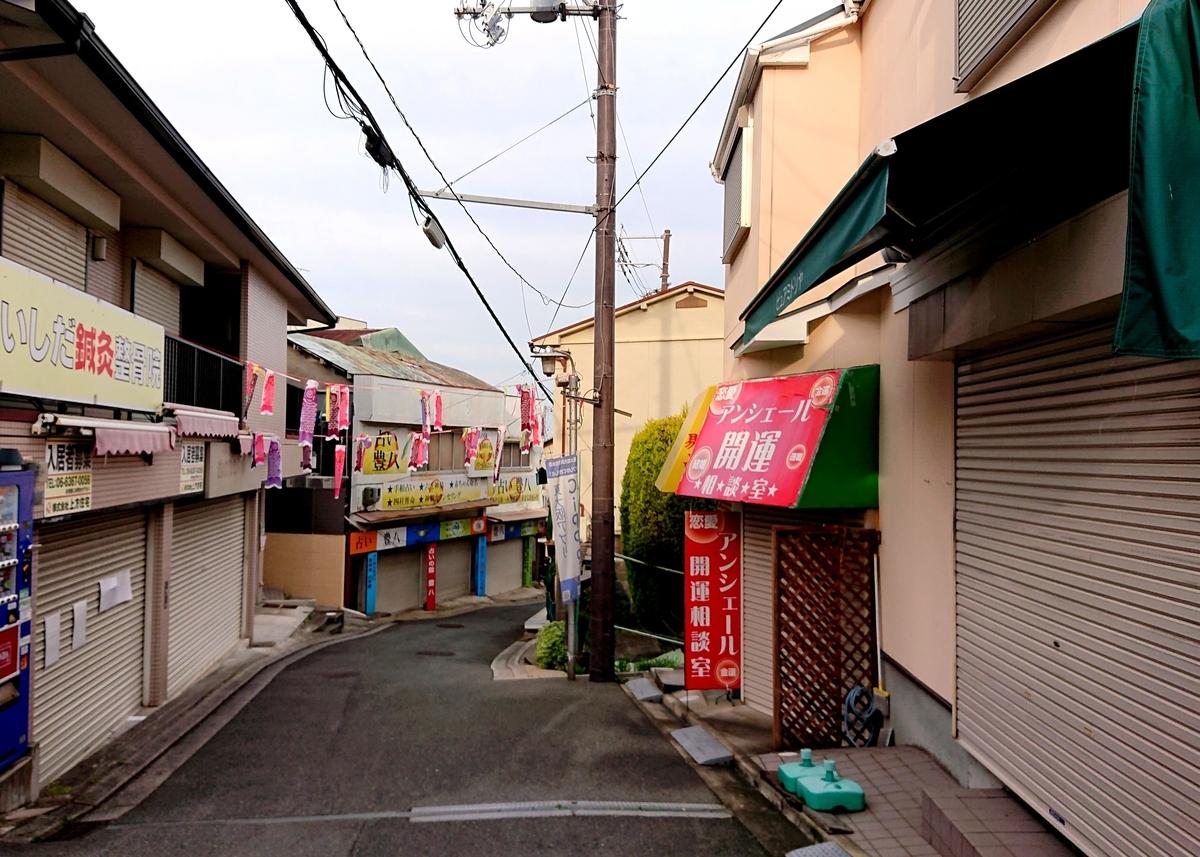 f:id:Kaimotu_Hatuji:20210611114713j:plain