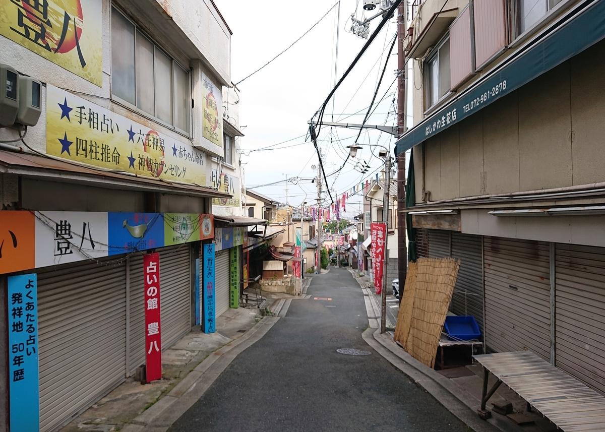 f:id:Kaimotu_Hatuji:20210611114734j:plain