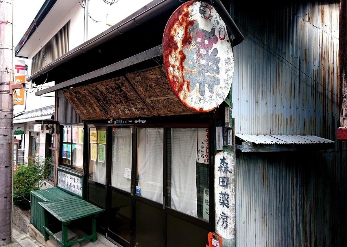 f:id:Kaimotu_Hatuji:20210611114914j:plain