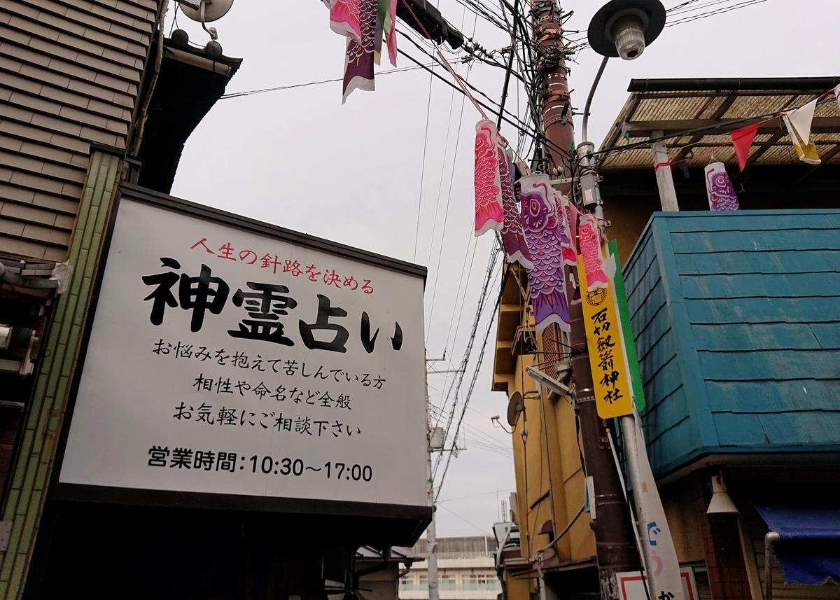 f:id:Kaimotu_Hatuji:20210611115127j:plain