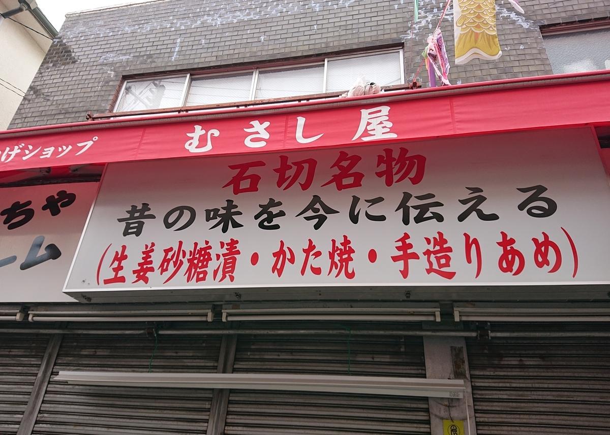 f:id:Kaimotu_Hatuji:20210611115149j:plain