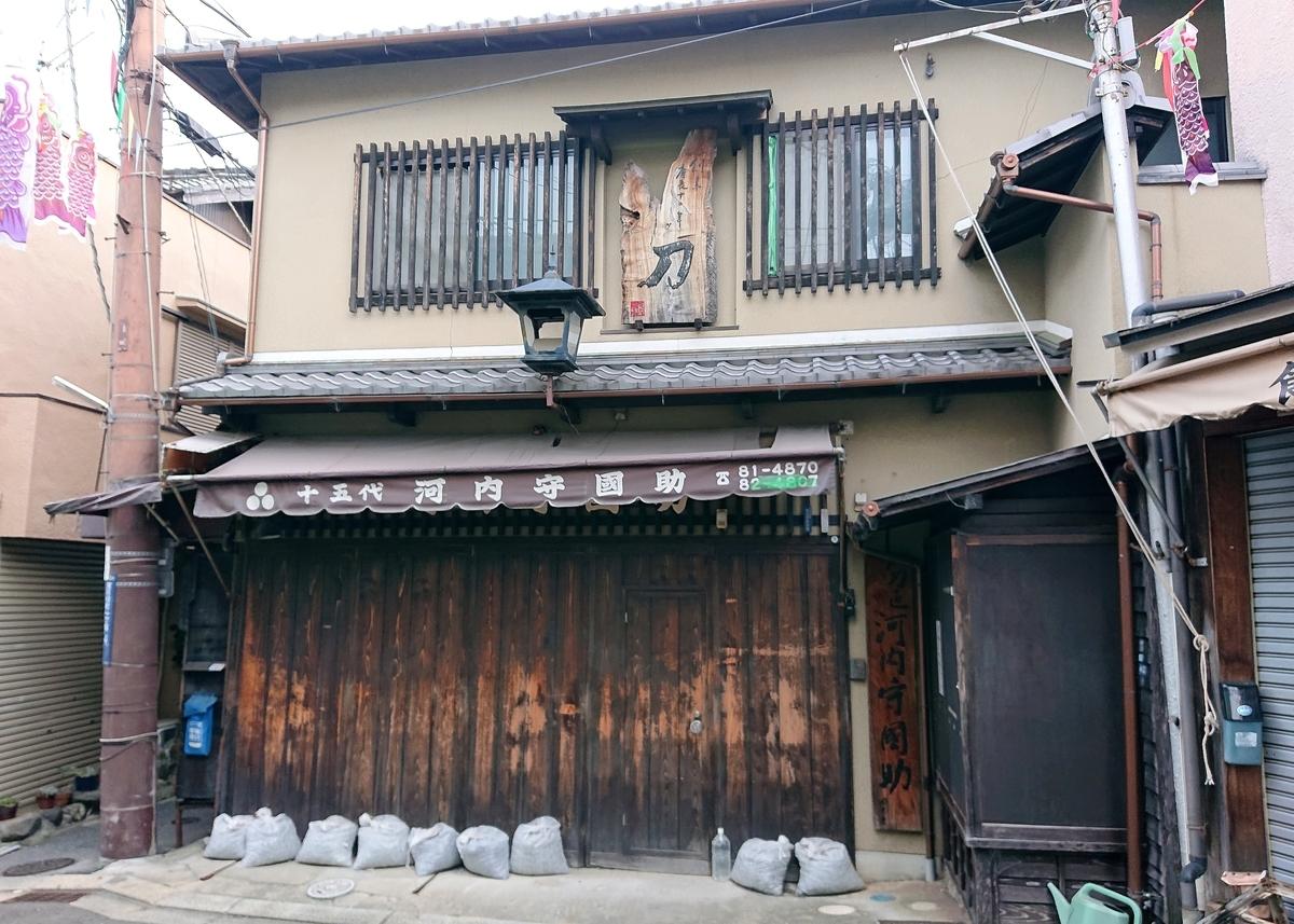 f:id:Kaimotu_Hatuji:20210611115208j:plain