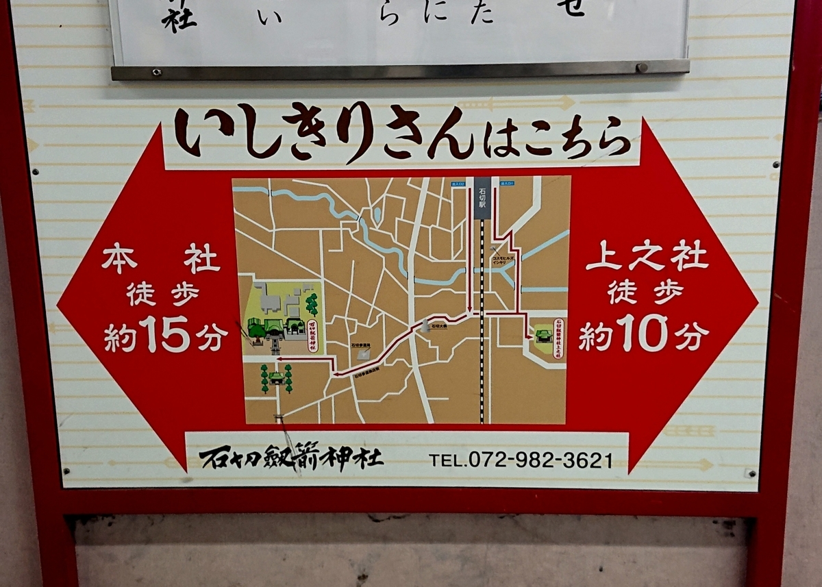 f:id:Kaimotu_Hatuji:20210611124158j:plain