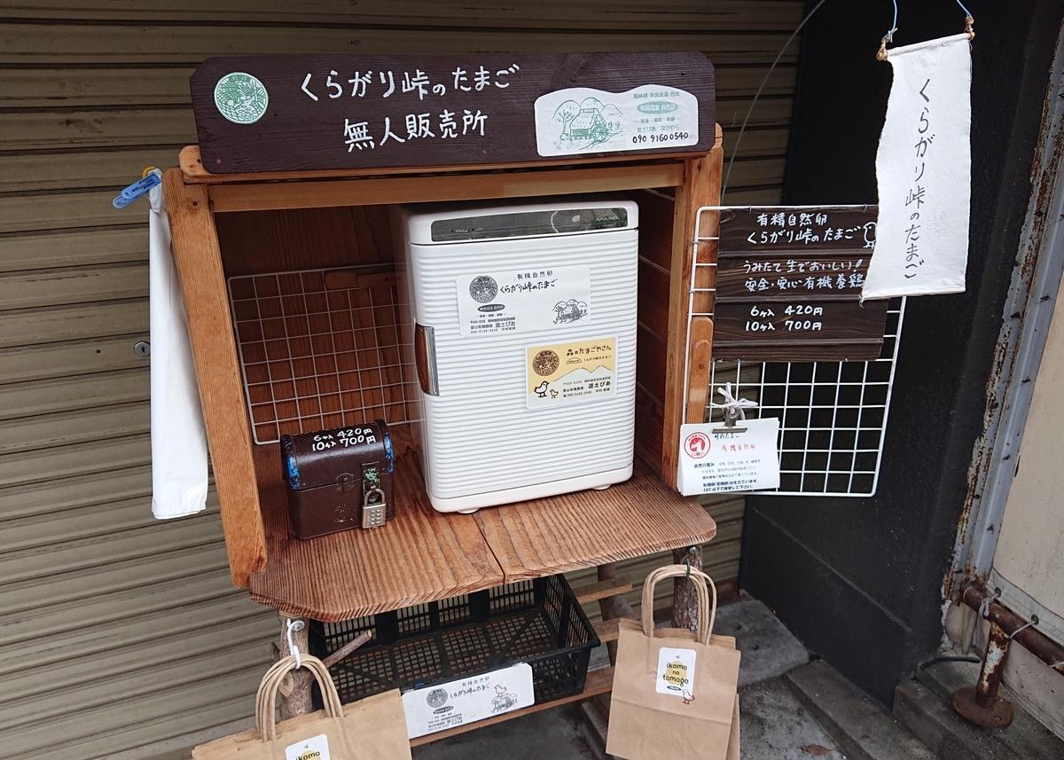 f:id:Kaimotu_Hatuji:20210611124227j:plain