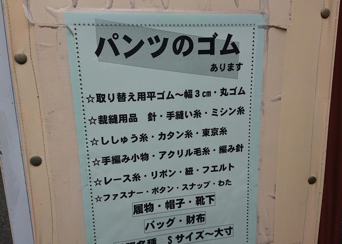 f:id:Kaimotu_Hatuji:20210611171500j:plain