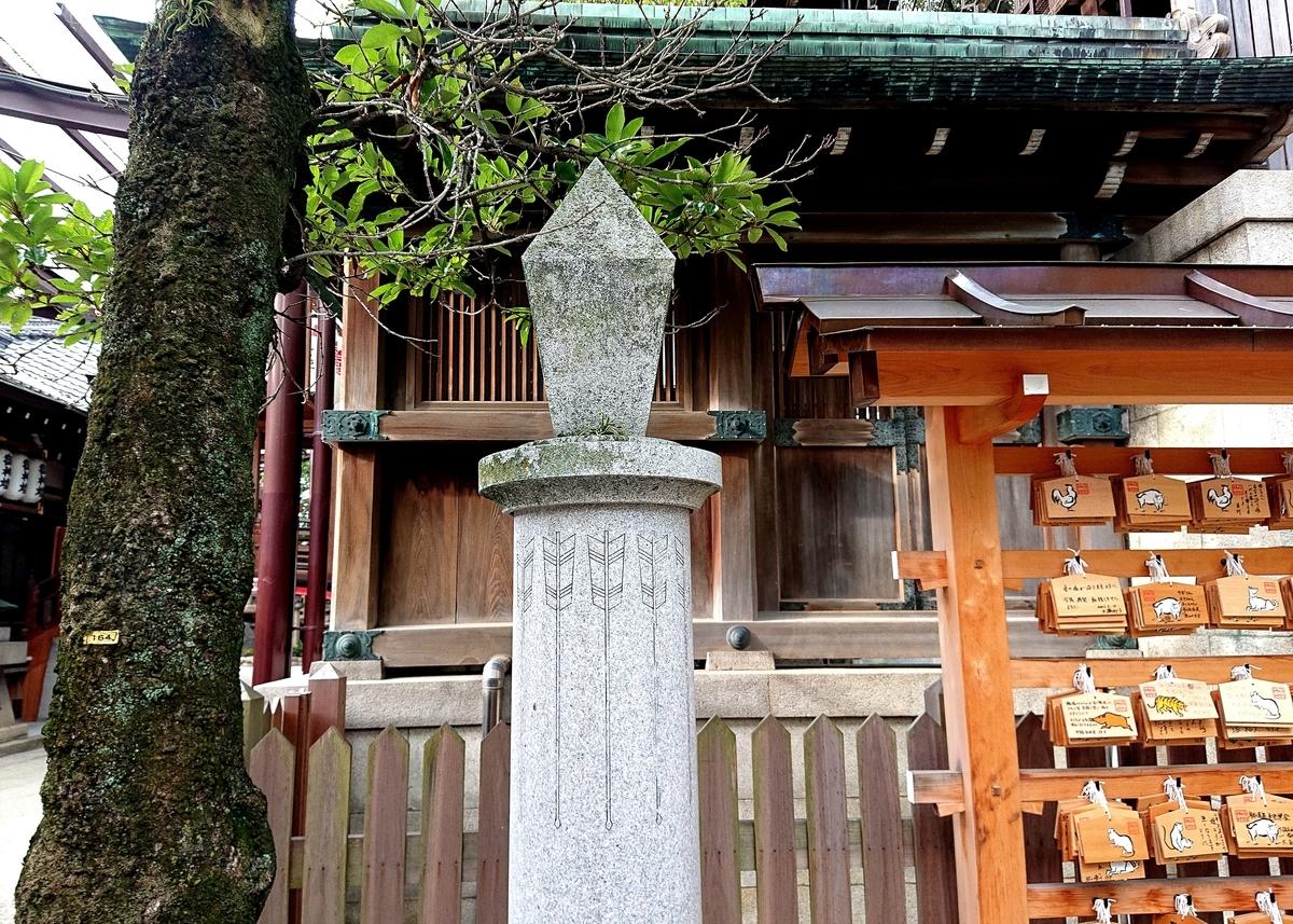 f:id:Kaimotu_Hatuji:20210613145256j:plain