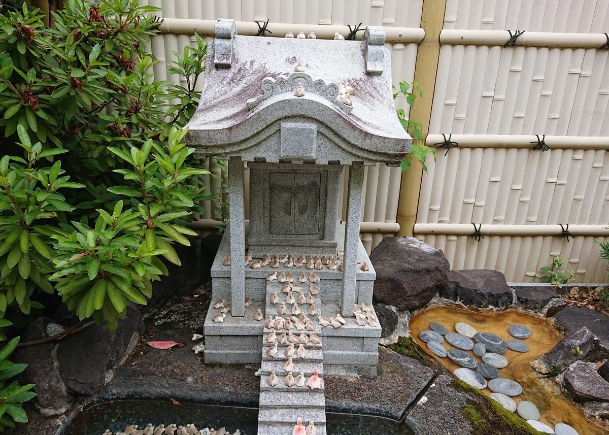 f:id:Kaimotu_Hatuji:20210613145347j:plain