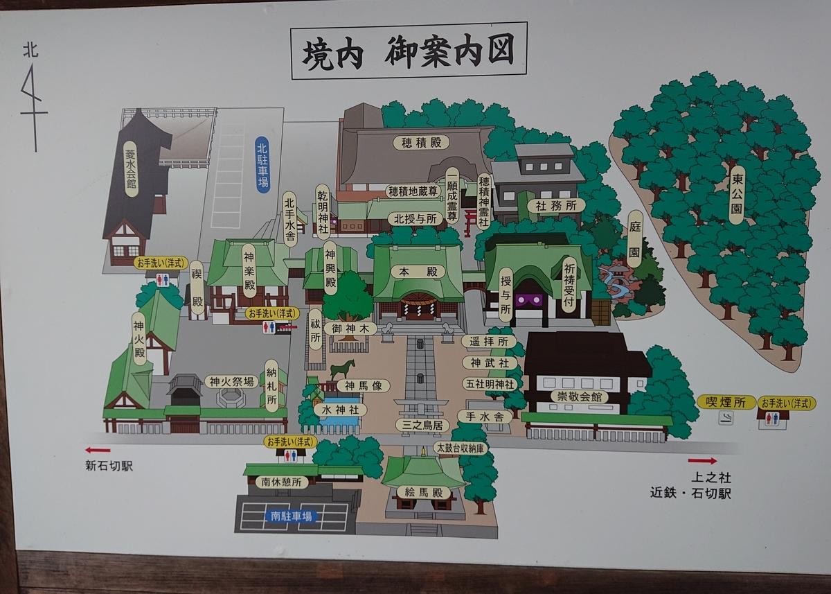 f:id:Kaimotu_Hatuji:20210613145912j:plain
