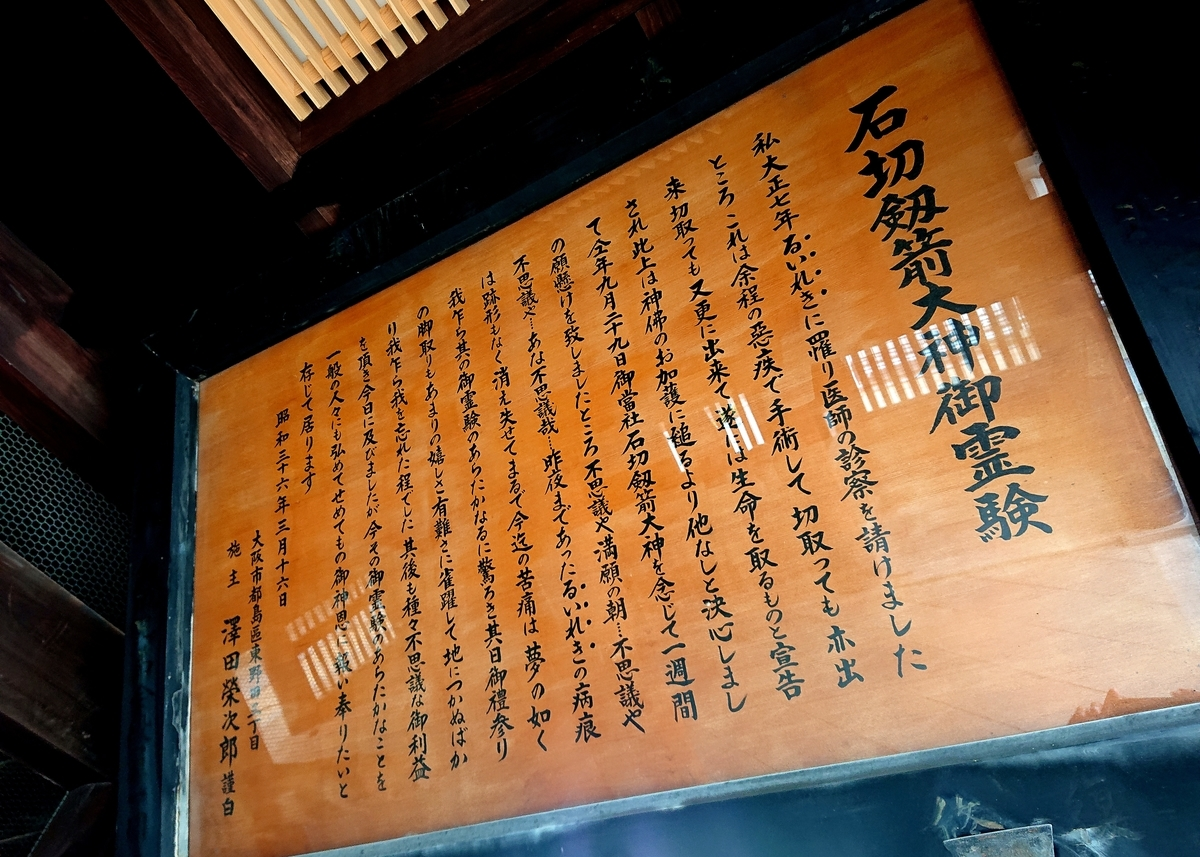 f:id:Kaimotu_Hatuji:20210613150248j:plain