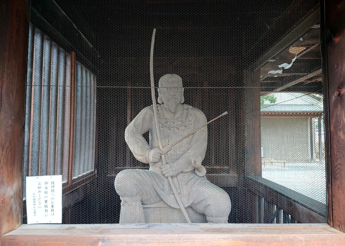 f:id:Kaimotu_Hatuji:20210613150345j:plain
