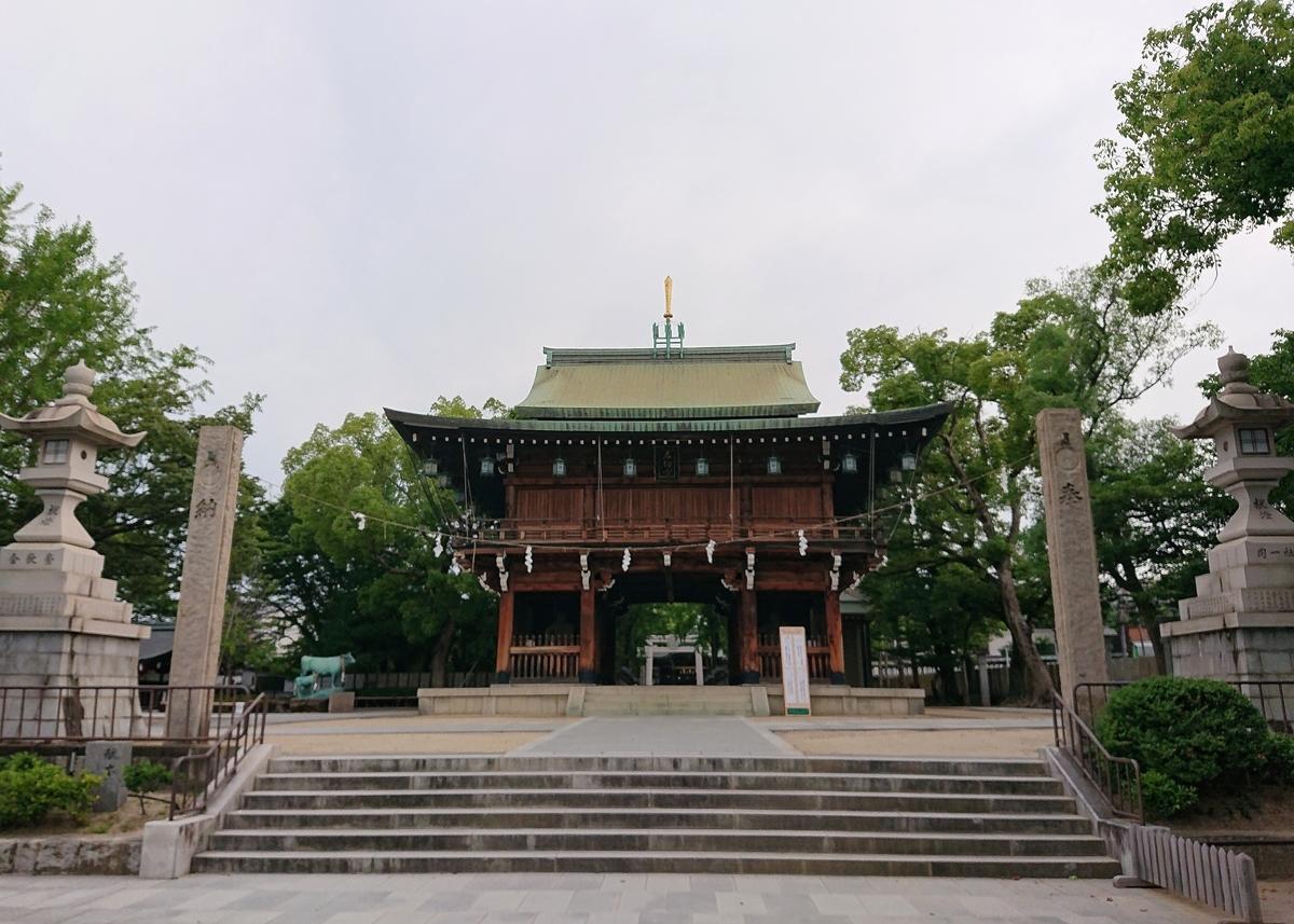 f:id:Kaimotu_Hatuji:20210613150411j:plain